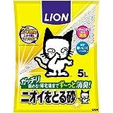 ライオン ニオイをとる砂 5L×4個入【まとめ買い】