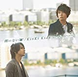 鍵のない箱 【初回盤B】(DVD付)