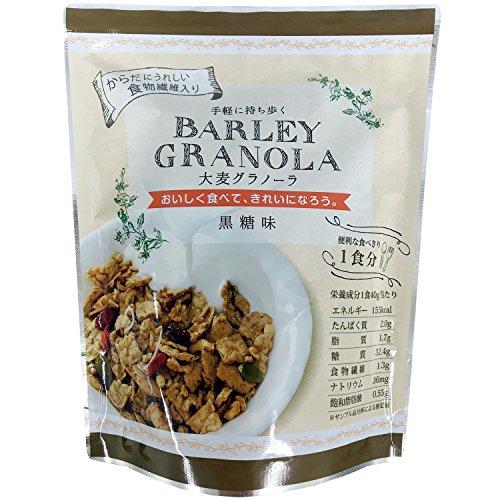 麦のいしばし 大麦グラノーラ 黒糖味(40g)