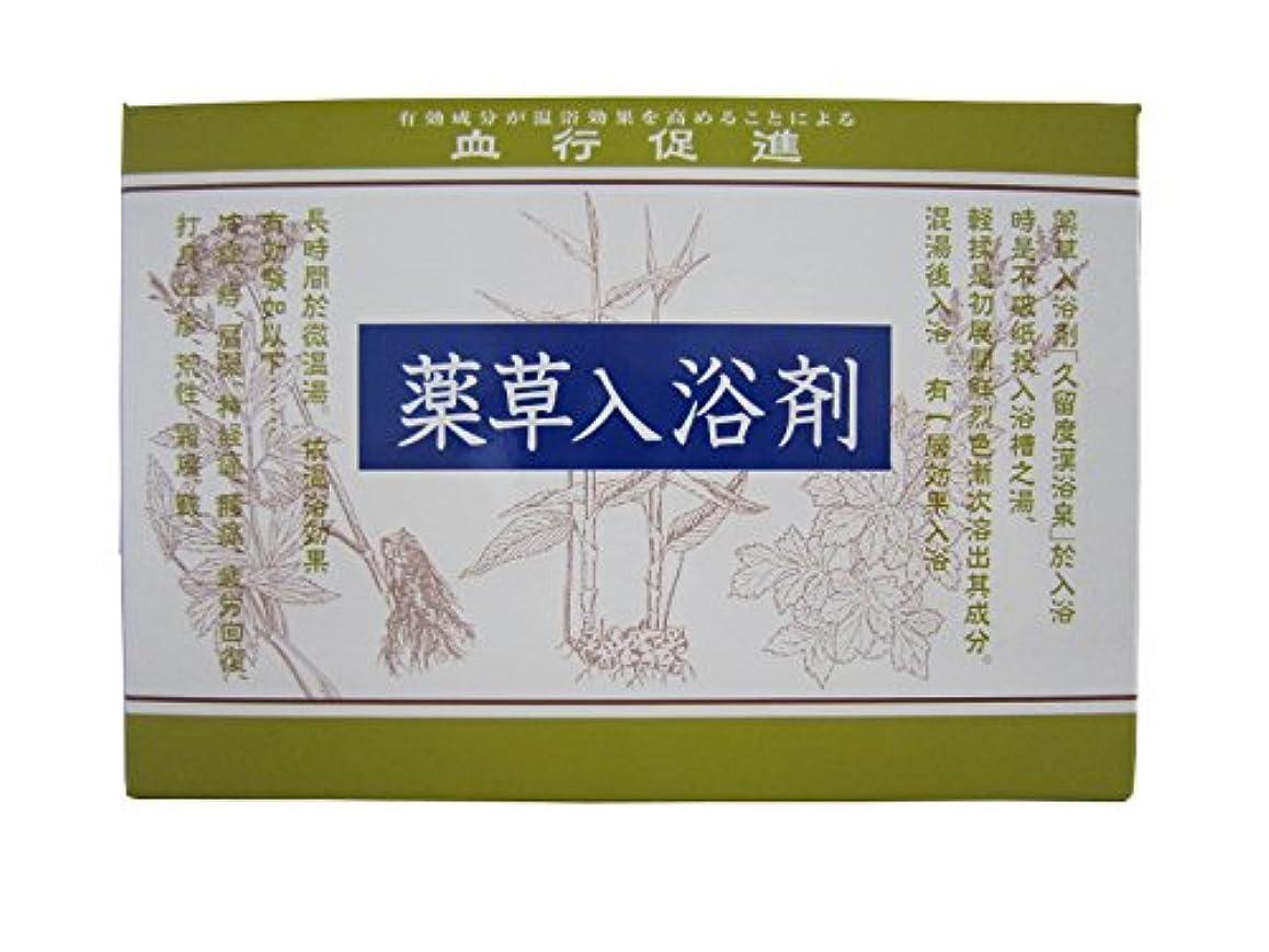 松田医薬品 クルード漢浴泉 23.5gX5包