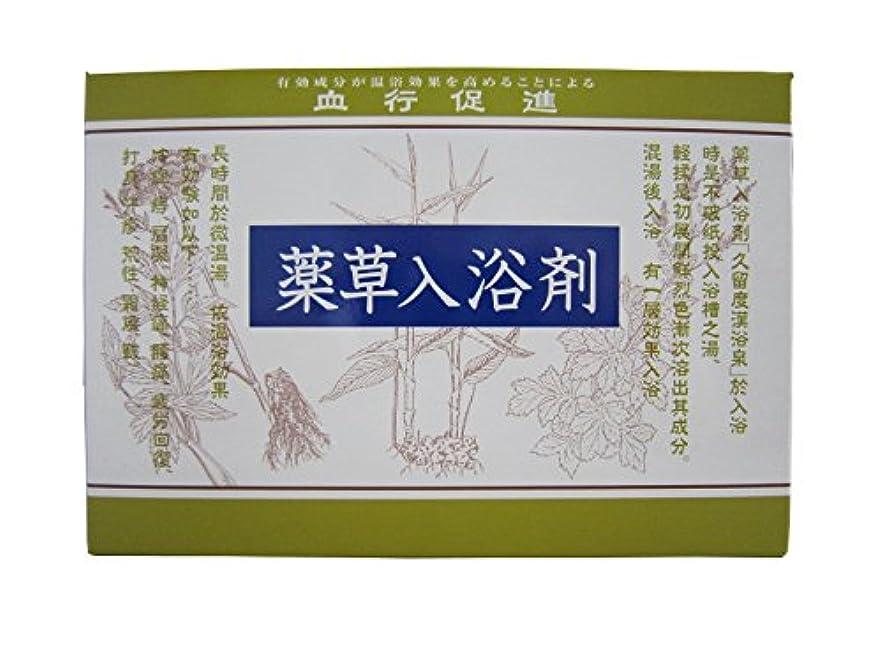 アボート工場オペラ松田医薬品 クルード漢浴泉 23.5gX5包