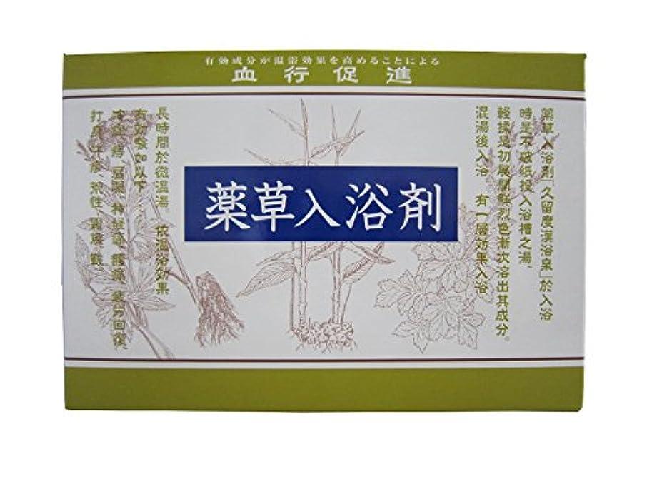 強制的先史時代のマット松田医薬品 クルード漢浴泉 23.5gX5包