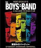 真夜中のパーティー [Blu-ray]