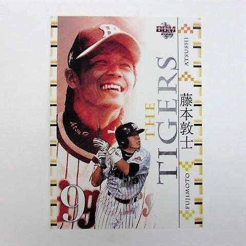 BBM2006阪神タイガース■レギュラーカード■105/藤本敦士 ≪ベースボールカード≫
