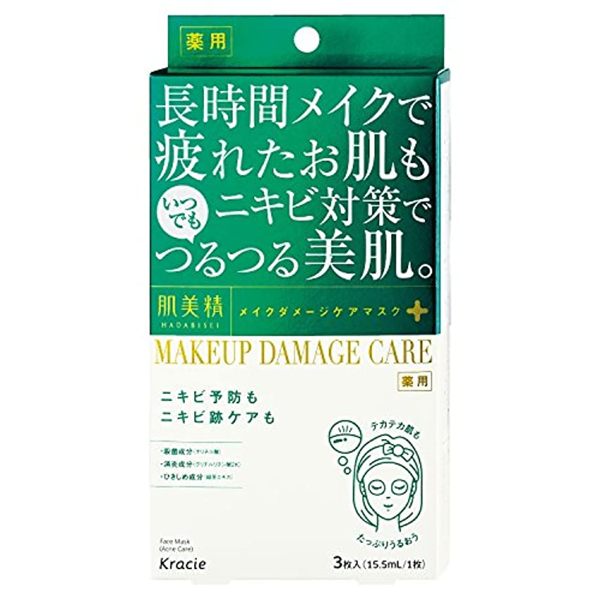 ホット猛烈な模索肌美精 ビューティーケアマスク(ニキビ) [医薬部外品] 3枚