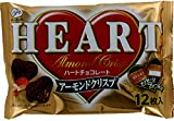 不二家 ハートチョコレート(アーモンドクリスプ)袋 12枚