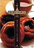 Amazon.co.jp神戸ドーナツ プレーン味 単品販売