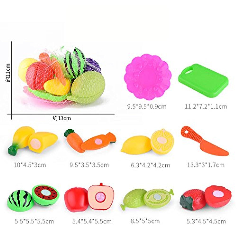 ハロウィン キッズ ごっこ遊び キッチン フルーツ 野菜 食べ物 おもちゃのカッティングセット ギフトトイ 10PC ブラック aaa