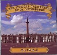 The musical treasures of St. Petersburg. Glinka. Romances / Lemeshev, Maksakova, Reizen, Katulskaya etc.