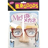 Mr.はなメガネ