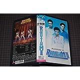 PLAYZONE '97 RHYTHM 2 [VHS]