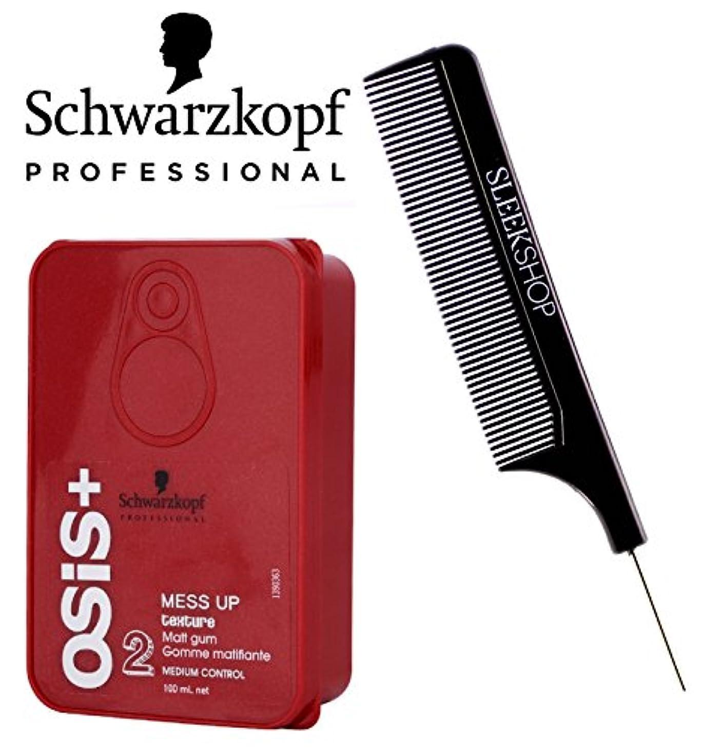 事前文庫本香水Schwarzkopf OSIS + UP(なめらかなスチールピンテールくし付き)2マットペースト、MEDIUM CONTROL(3.38オンス/ 100ミリリットル)MESS 3.38オンス/ 100mlで