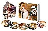 ドラマ「 猫忍 」DVD-BOX