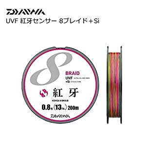ダイワ(Daiwa) PEライン UVF 紅牙センサー 8ブレイド+Si 200m 0.8号 13lb マルチカラー