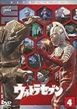 ウルトラセブン Vol.4 [DVD]