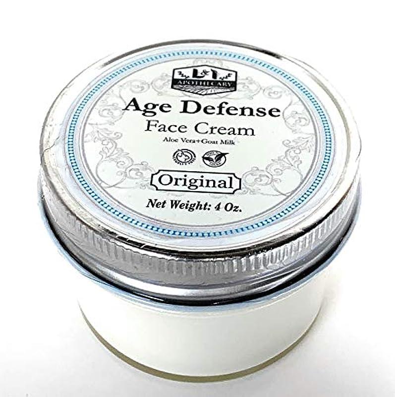 アーサーコナンドイル極端な虫を数える【ヤギのMilk Cream】オーガニック ビタミンC+アロエ+ヤギのMILK の最高級エイジングケア用フェイスクリーム 大容量 4oz 120ml
