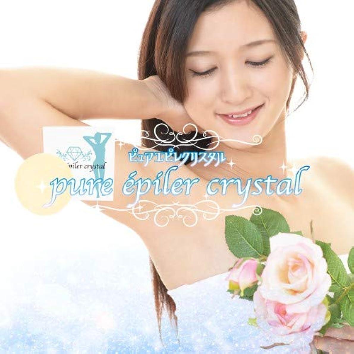 アイドルマサッチョモールス信号Pure epiler crystal ピュアエピレクリスタル