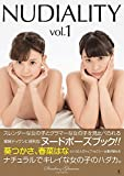 『 NUDIALITY vol.1 』 - slender & glamour nude pos...