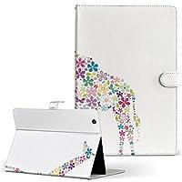 igcase Qua tab QZ8 KYT32 au LGエレクトロニクス キュアタブ タブレット 手帳型 タブレットケース タブレットカバー カバー レザー ケース 手帳タイプ フリップ ダイアリー 二つ折り 直接貼り付けタイプ 002464 アニマル カラフル 動物 花
