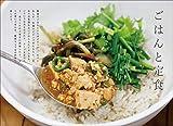 韓国行ったらこれ食べよう!: 地元っ子、旅のリピーターに聞きました。 画像