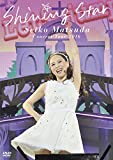 Seiko Matsuda Concert Tour 2016「Shining Star」 [DVD]