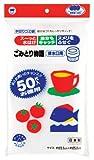 ボンスター 『油分もキャッチする日本製水切り袋』 ごみとり物語 排水口用50枚入 BGW-350