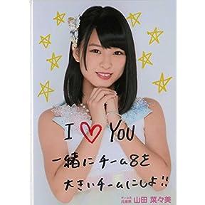 AKB48 チーム8 ライブコレクション ~まとめ出しにもほどがあるっ!~ DVD Blu-ray 生写真 特典 直筆 落書き らくがき 山田 菜々美