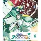 輪廻のラグランジェ 6 <最終巻> [Blu-ray]