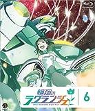 輪廻のラグランジェ (6) [Blu-ray]