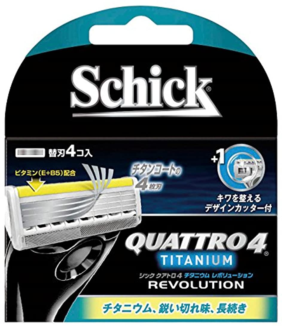 ごちそうバッチピアニストシック Schick クアトロ4 4枚刃 チタニウムレボリューション 替刃 (4コ入)