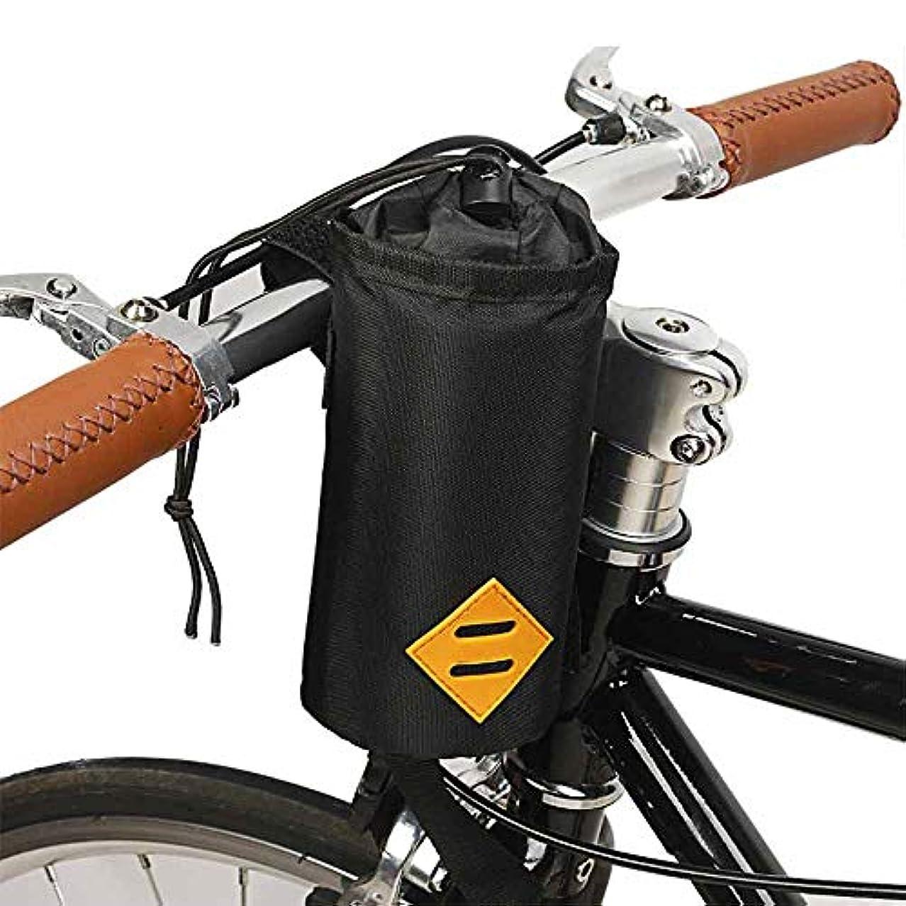気配りのあるインデックス暫定の自転車ウォーターボトル保温バッグキャリアポーチポータブルサイクリングハンドルバーケトルバッグバイクハンドルバーステムバッグアウトドア (Size : L)