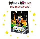 mikihouse Double_B(ミキハウス ダブルB)2018年新春福袋1万円 110cm,女の子