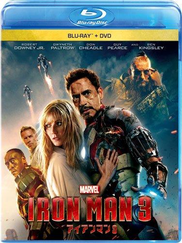 アイアンマン3 ブルーレイ+DVDセット [Blu-ray]の詳細を見る