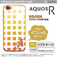 604SH スマホケース AQUOS R ケース アクオス R イニシャル スクエア オレンジ nk-604sh-tp1361ini B