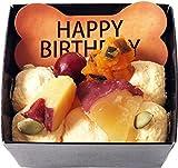 [コミフ 飼い主も一緒に食べられるスイーツ] 野菜のバースデーケーキ ペットケーキ