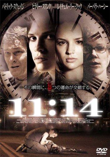 11:14 [DVD]の詳細を見る