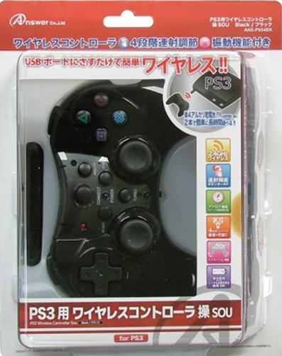 ANSWER・PS3用『ワイヤレスコントローラ操-sou-』