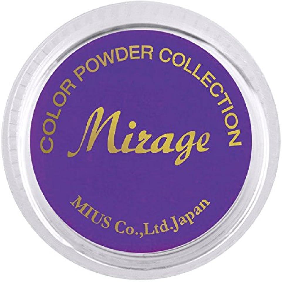 ミラージュ カラーパウダー N/CPS-8  7g  アクリルパウダー 色鮮やかな蛍光スタンダードカラー