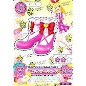 アイカツ! ピンクステージシューズ SP-003 『星宮いちご 入学セット』