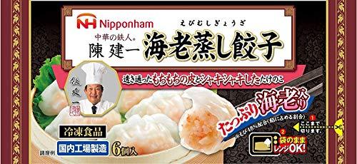 【冷凍】日本ハム 陳建一 海老蒸し餃子 X6袋