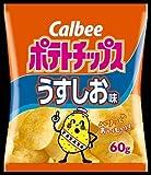 カルビー ポテトチップス 60g うすしお味 1箱:12袋