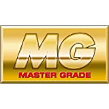 MG 新商品A 1/100スケール 色分け済みプラモデル