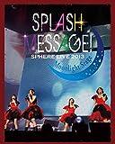 スフィア ライブ2013 SPLASH MESSAGE!-ムーン...[Blu-ray/ブルーレイ]