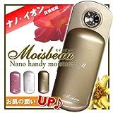 ハンディミスト美顔器(携帯ミスト美顔器)『Moisbeau(モイスビュー)』【カラー:ゴールド】