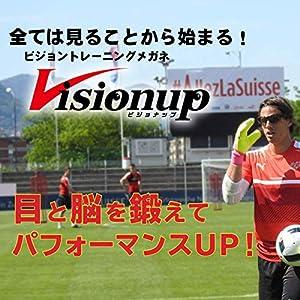 ビジョントレーニングメガネ Visionup Athlete(ビジョナップ・アスリート) VA11-AF Carbon Black