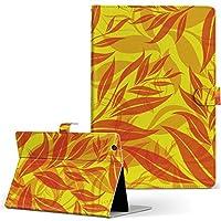 igcase Qua tab PX au LGエレクトロニクス Quatab LGT31 タブレット 手帳型 タブレットケース タブレットカバー カバー レザー ケース 手帳タイプ フリップ ダイアリー 二つ折り 直接貼り付けタイプ 004062 フラワー 模様 植物 オレンジ