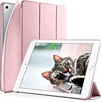 DTTO 新しい iPad 9.7 2018/2017 汎用 ケース 生涯保証 超薄型 超軽量 TPU ソフト スマートカバー 三つ折り スタンド [オート スリープ/スリープ解除] 2017年と2018年発売の新しい9.7インチ iPad 対応(モデル番号A1822、A1823、A1893、A1954) ローズゴールド