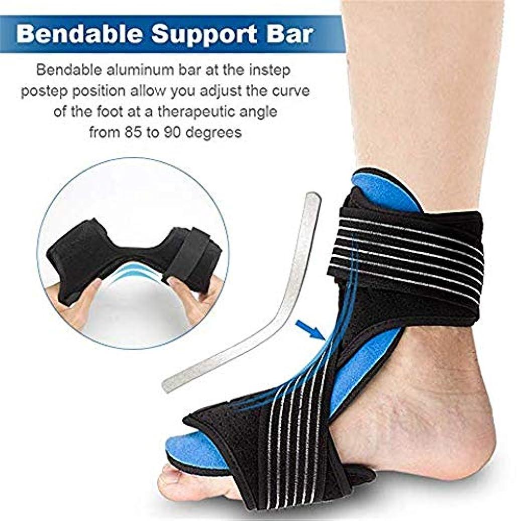屈辱する正当化する明るい夜の足底筋膜炎の副木、足の裏は効果的に左右の足に適したアキレス腱炎、かかとの拍車と足の部族の夜間睡眠時の痛みを和らげることができます