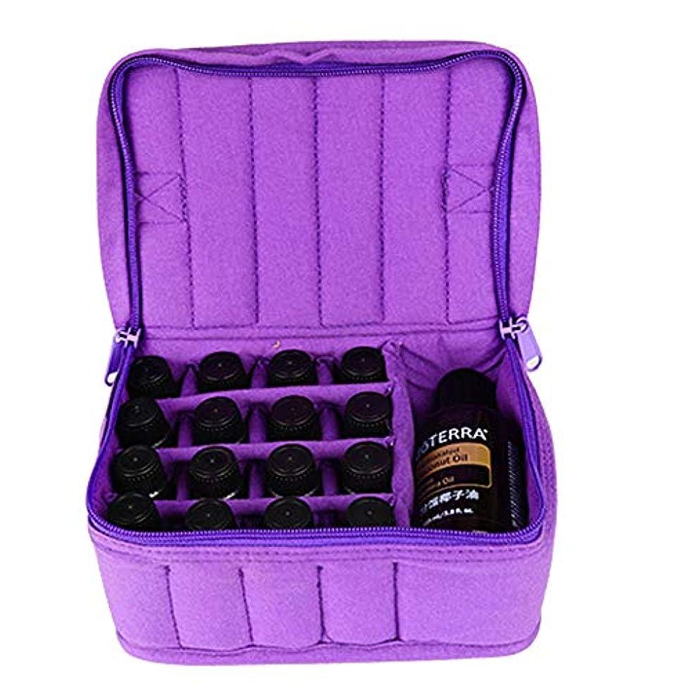 目を覚ます増幅測定可能エッセンシャルオイルの保管 ソフト17本のボトル-Essentialオイルキャリングケースは、旅行のための17本のボトル5ミリリットル/ 10ミリリットル/ 15ミリリットルを開催します (色 : 紫の, サイズ : 17X14X7.5CM)