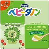 [冷蔵]ダノンジャパン ベビーダノン 緑の野菜10 45g 4個